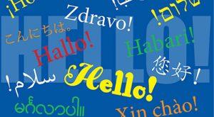 CM13513_metroweb-splash_welcome-poster