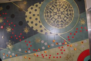 """Nucleic Life Formation"" artwork at Lambert-St. Louis International Airport MetroLink Station Terminal 1"
