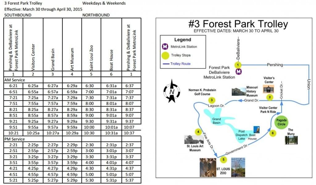 ForestParkTrolley2015
